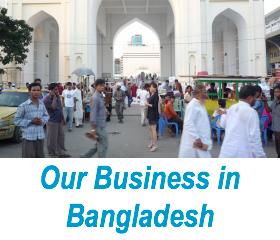 バングラデシュ関連サービスのご紹介
