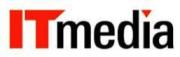 ITmedia『女流コンサルタント、アジアを歩く』